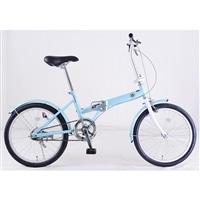 【自転車】【全国配送】折りたたみ自転車 Ville(ヴィレ) ブルー【別送品】