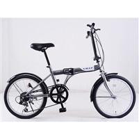 【自転車】【全国配送】折りたたみ自転車 Ville(ヴィレ) 外装6段 シルバー【別送品】