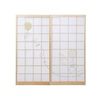 ディズニー障子紙 プーさん 92×184cm