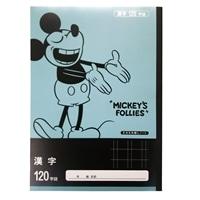 ディズニー 学習帳 漢字 120字 NCD-KA120