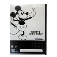 ディズニー 学習帳 漢字 150字 NCD-KA150