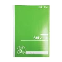学習帳 10mm 方眼ノートNC−10MM
