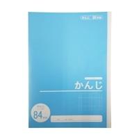 学習帳 漢字 84字 NC-KA84