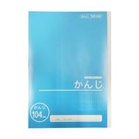 学習帳 漢字 104字 NC-KA104