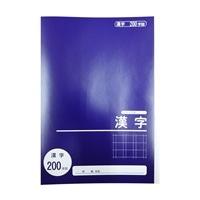 学習帳 漢字 200字 NC−KA200