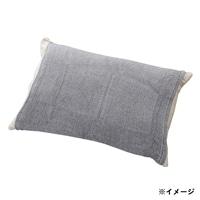 のびのびタオル枕カバー グレー 35×55(筒型)
