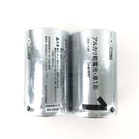 単1 アルカリ乾電池2P