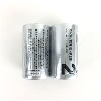 単2 アルカリ乾電池2P