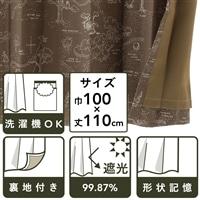 ディズニー カーテン くまのプーさん 100×110cm 2枚組【別送品】