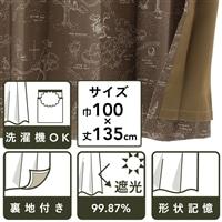 ディズニー カーテン くまのプーさん 100×135cm 2枚組【別送品】