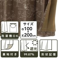 ディズニー カーテン くまのプーさん 100×200cm 2枚組【別送品】