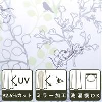 ディズニー レースカーテン ミッキーマウス グリーン 100×175cm 2枚組【別送品】