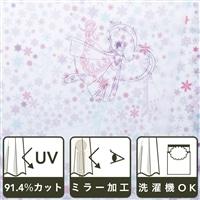 ディズニー レースカーテン アナと雪の女王 100×175cm 2枚組【別送品】