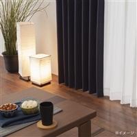 4枚組セットカーテン(遮光+花粉キャッチ)葵 150×178cm