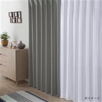 【数量限定】4枚組セットカーテン(遮光+遮熱ミラー)ヴェントスライン 150×178cm