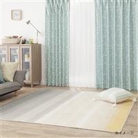 4枚組セットカーテン ウィンディアリーフ 150×178cm