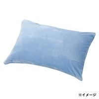 ふんわり枕カバー ブルー 50×70