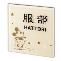 ディズニー 表札 ミッキーマウス DC-ACA-10 アクリルカラー【別送品】【要注文コメント】