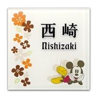 ディズニー 表札 ミッキーマウス DC-ACA-12 アクリルカラー【別送品】【要注文コメント】