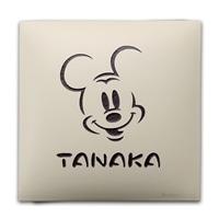 ディズニー 表札 ミッキーマウス DC-HTBE-13 ホルムタイル【別送品】【要注文コメント】