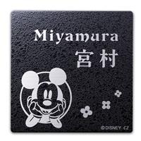 ディズニー 表札 ミッキーマウス DC-ST1-11 ステンレスプレート【別送品】【要注文コメント】