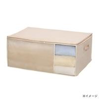 毛布・敷きパッド袋 MBV-7055
