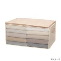 衣類整理袋 IB-5032