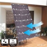 【2017春夏】デザインタープメロディーキャット150×200