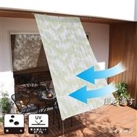 【数量限定】日よけ デザインタープ アルザリーフ 200×200
