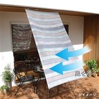 【数量限定】日よけ デザインタープ ウィンディア 95×200
