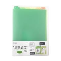 月ごとにまとめやすいゲッカンファイルA5S グリーン 家計簿用