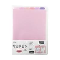 月ごとにまとめやすいゲッカンファイルA5S ピンク 家計簿用