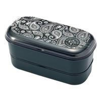 【数量限定】弁当箱 ランチボックス2段ベルト付き ネイビー