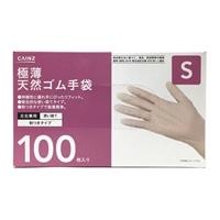 極薄天然ゴム手袋粉付100枚S・TGP100S