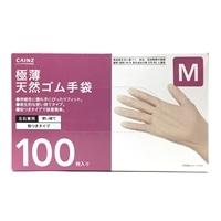 極薄天然ゴム手袋粉付100枚M・TGP100M