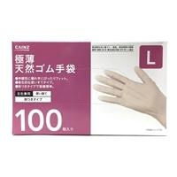 極薄天然ゴム手袋粉付100枚L・TGP100L
