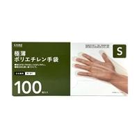 極薄ポリエチレン手袋100枚S・CPE100S
