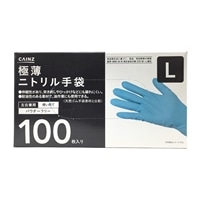 極薄ニトリル手袋100枚L・NR100L