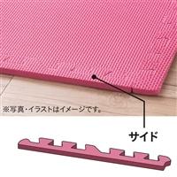 ジョイントパズルマット サイド4枚組 ピンク