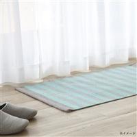 【数量限定・2017春夏】インド綿マット ウィンディア 45×180 BL