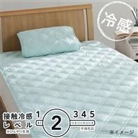 【2017春夏】ひんやり敷きパッド S(GN)100×200