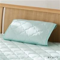 【数量限定】もっとひんやり枕パッド(GN)P50X50