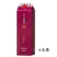 【ケース販売】カインズ 本格芋焼酎 赤芋 25度 1800ml×6本