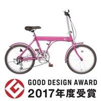 【自転車】【全国配送】折りたたみ自転車 SLIKE�U(スライク�U) 外装6段 20インチ ピンク【別送品】