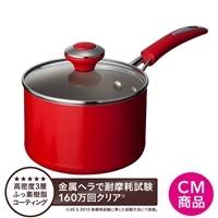 【数量限定】MEYER マイヤー IH対応 片手鍋 16cm レッド
