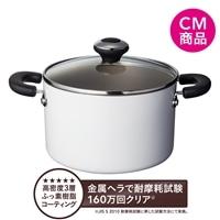 【数量限定】MEYER マイヤー IH対応 両手鍋 20cm ホワイト