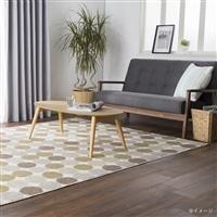 デザイン平織りカーペット サークル 2畳 IV