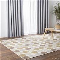 デザイン平織りカーペット サークル 3畳 IV