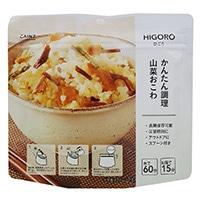 【数量限定】HIGORO かんたん調理 山菜おこわ