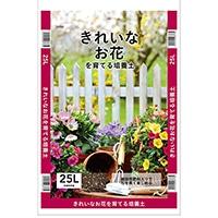 【店舗取り置き限定】きれいなお花を育てる培養土 25L S1